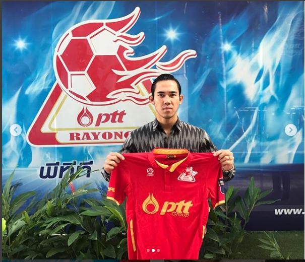 PTT Rayong Jadi Klub Baru Ryuji Utomo